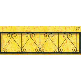 Ограда № 13