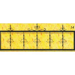 Ограда № 14